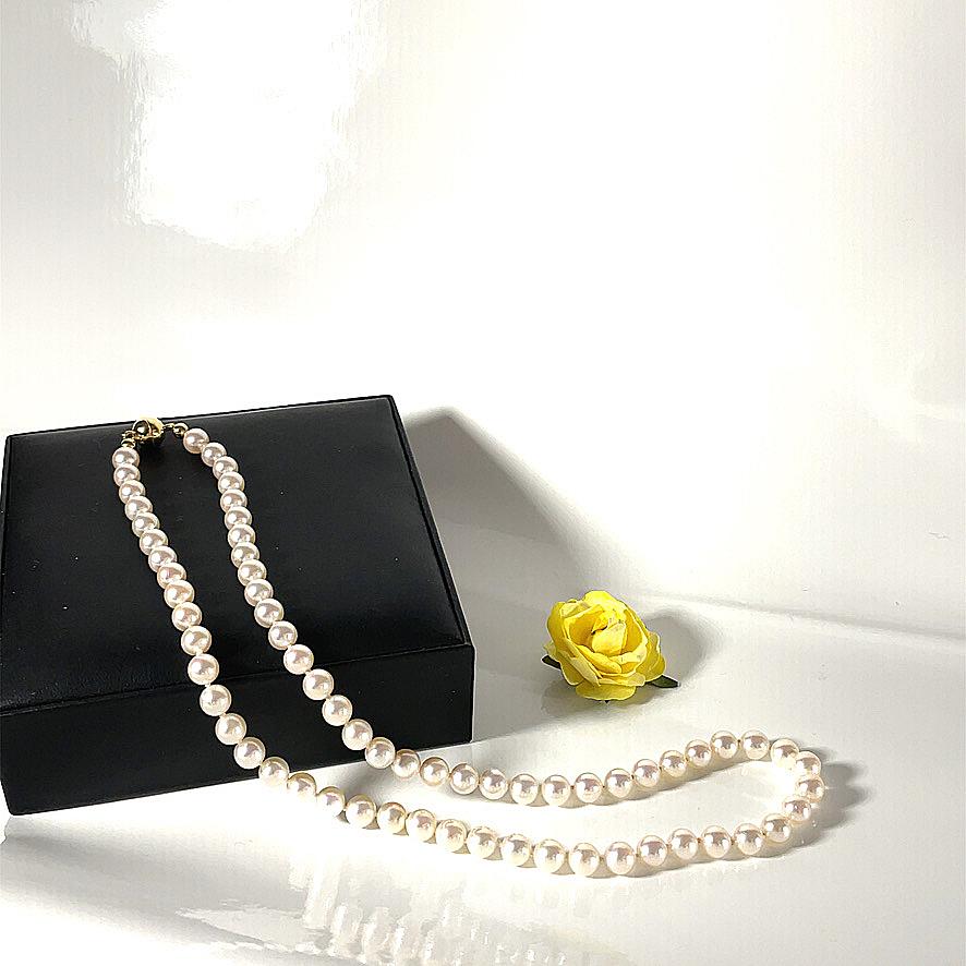 Perlencollier Akoya